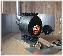 дымоход для булерьяна