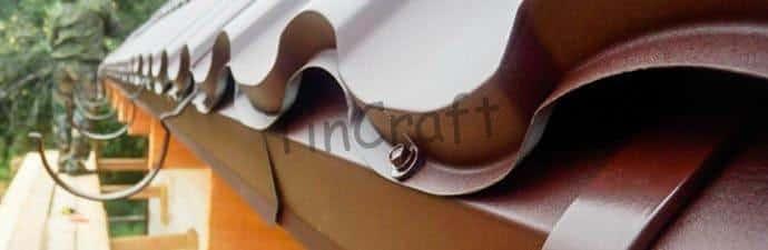 капельник для металлочерепицы